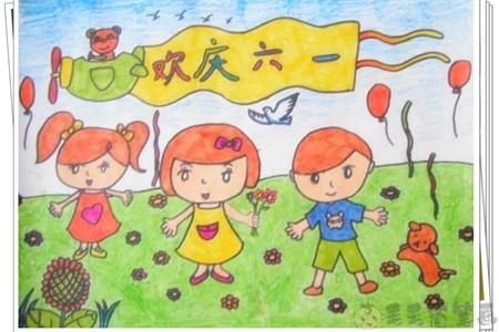 儿童节儿童画图片