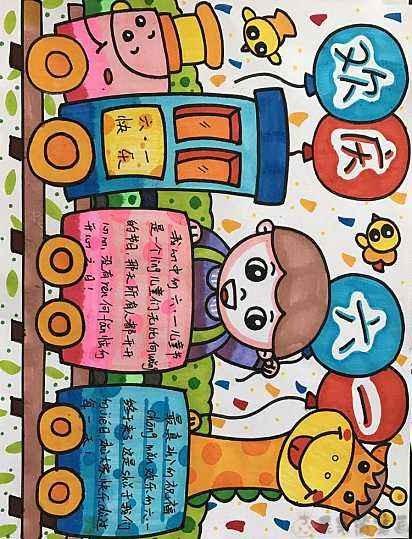 六一儿童画画图片
