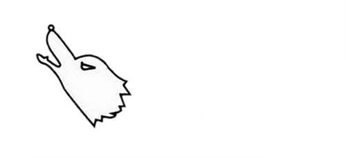 狼的简笔画 凶残 霸气 狼的超简单画法步骤 中级简笔画教程-第2张