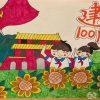 建党100周年儿童画,知党史儿童绘画