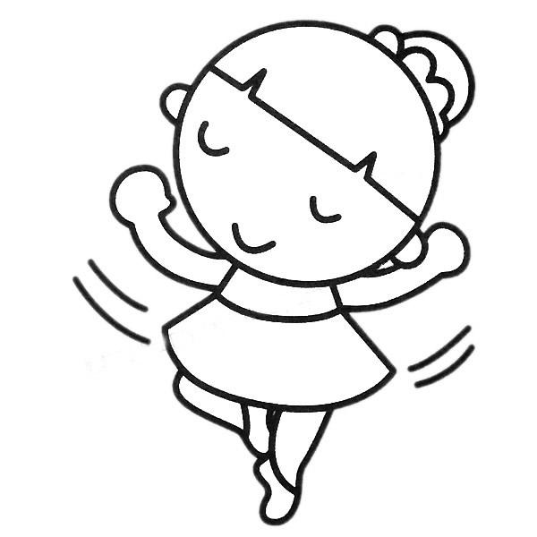 小女孩跳舞简笔画填色图 中级简笔画教程-第3张