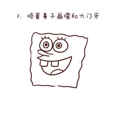 教你画海绵宝宝简笔画 中级简笔画教程-第4张