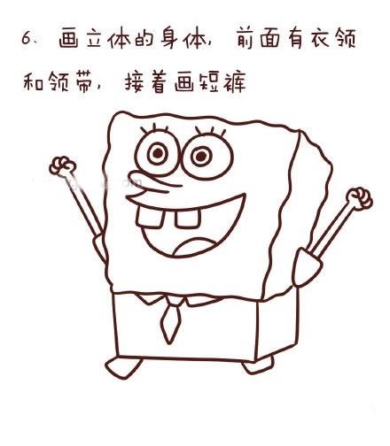 教你画海绵宝宝简笔画 中级简笔画教程-第7张