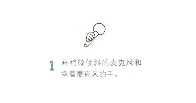 全彩女歌手简笔画画法教程 中级简笔画教程-第2张