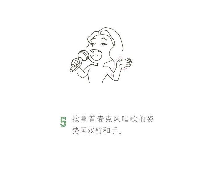 全彩女歌手简笔画画法教程 中级简笔画教程-第6张