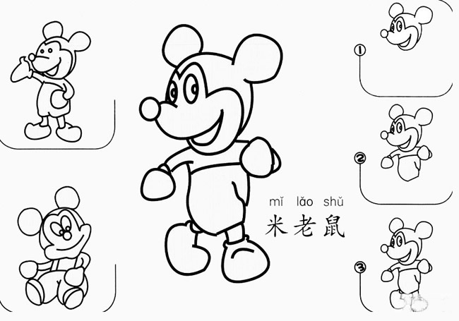 教小朋友画米老鼠简笔画教程 人物-第1张