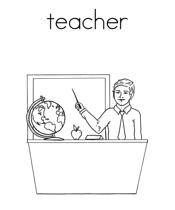 4款老师讲课简笔画图片 人物-第4张