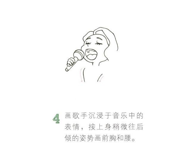 全彩女歌手简笔画画法教程 中级简笔画教程-第5张