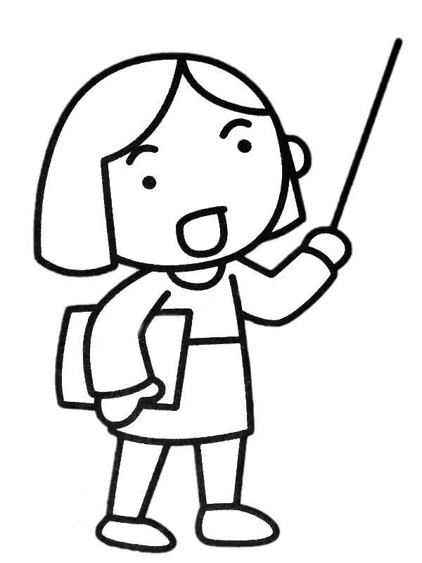 漂亮的短发女教师简笔画彩色图片 人物-第2张