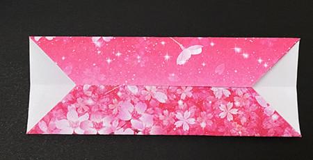 手提包折纸步骤图 手工折纸-第7张