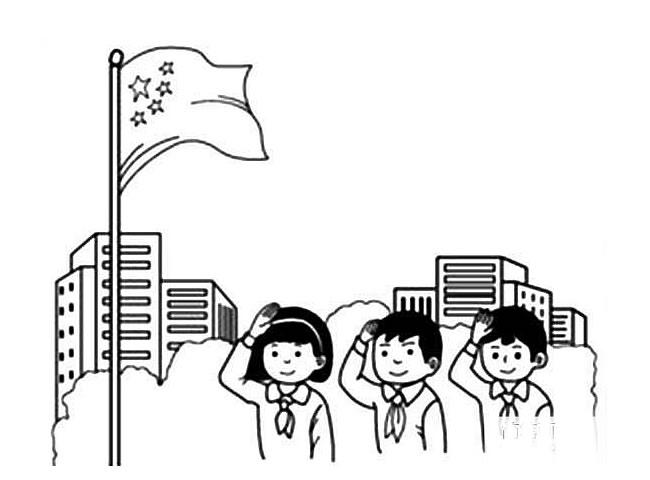 小学生升国旗简笔画图片 人物-第1张