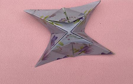 四角星折纸步骤图解 手工折纸-第9张