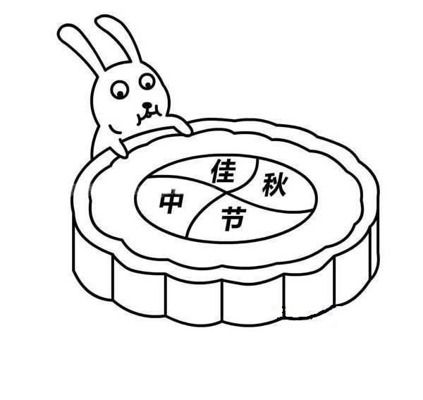 中秋佳节月饼简笔画图片
