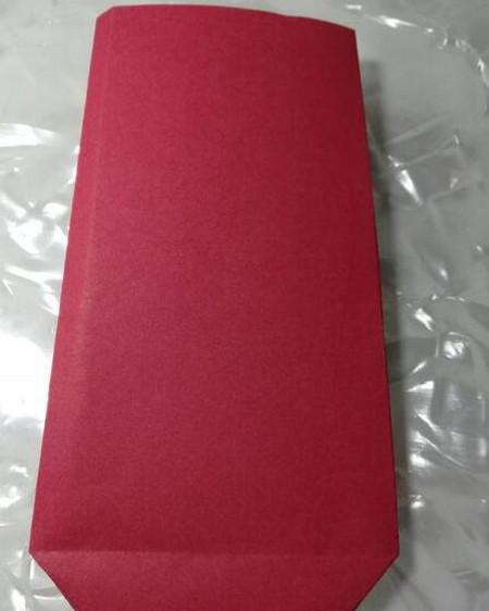 红包怎么折,折纸红包的制作方法 手工折纸-第7张