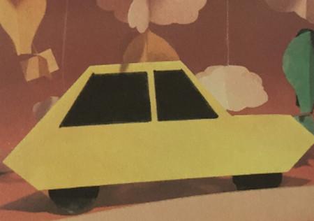 儿童手工折纸汽车步骤图解 手工折纸-第1张