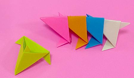 蜈蚣折纸图解步骤 手工折纸-第9张