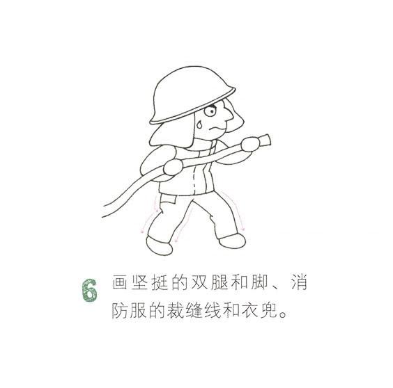 儿童简笔画消防员画法教程 中级简笔画教程-第7张