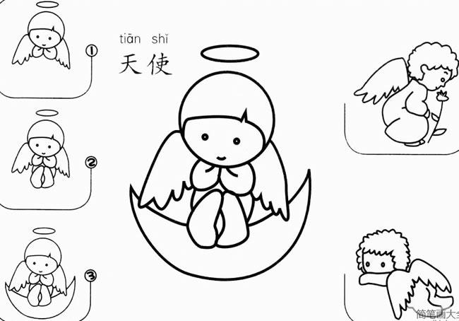 可爱的小天使简笔画画法步骤图解 中级简笔画教程-第1张