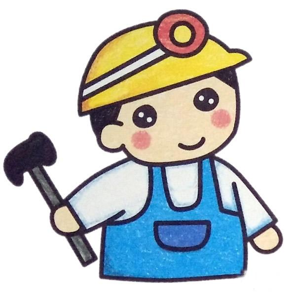 煤矿工人简笔画填色图片 人物-第1张