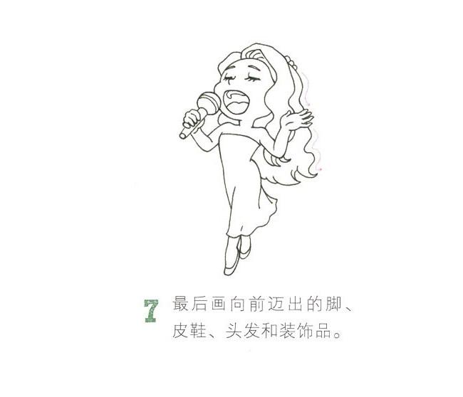 全彩女歌手简笔画画法教程 中级简笔画教程-第8张