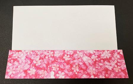手提包折纸步骤图 手工折纸-第2张