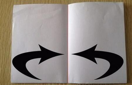 折纸宇宙飞船图解 手工折纸-第2张