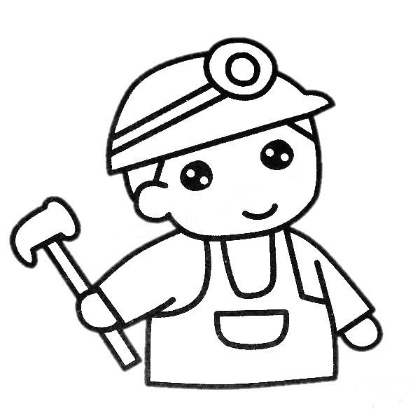 煤矿工人简笔画填色图片 人物-第2张