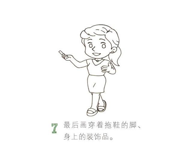 老师上课简笔画图片步骤教程 中级简笔画教程-第8张
