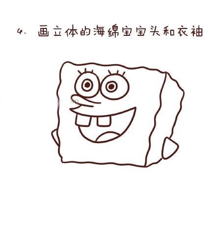 教你画海绵宝宝简笔画 中级简笔画教程-第5张