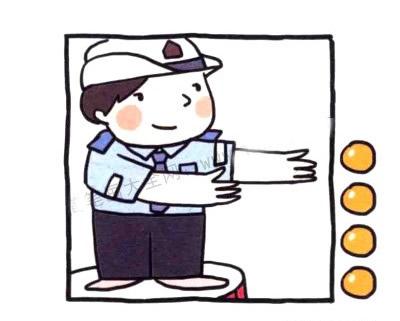 交警叔叔儿童简笔画画法 中级简笔画教程-第1张