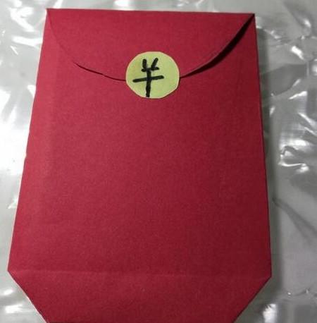 红包怎么折,折纸红包的制作方法 手工折纸-第1张
