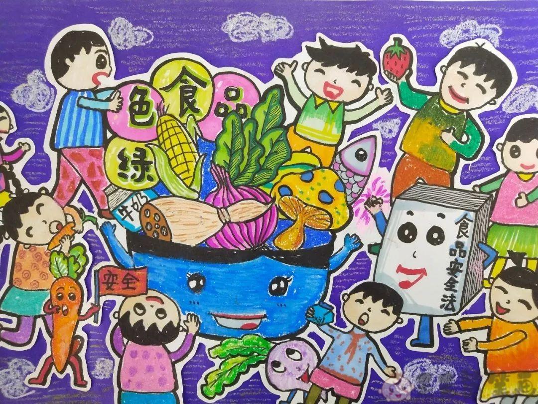 食品安全儿童画图片范画