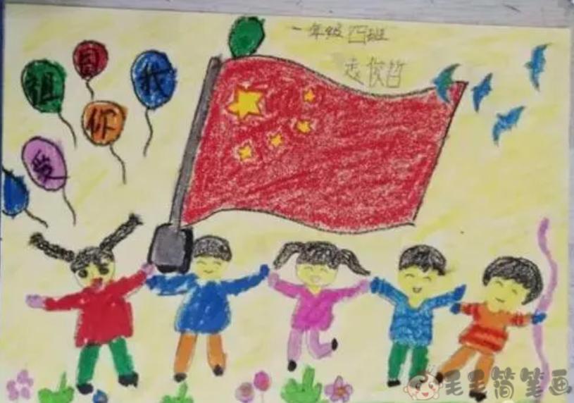 爱国主题儿童画