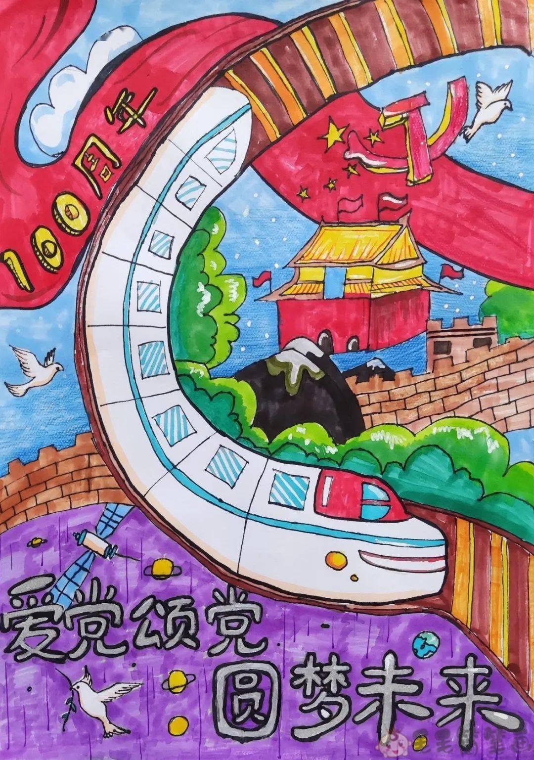描绘青山筑梦新百年儿童画