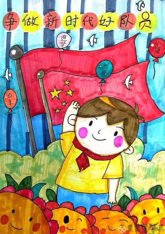 追梦复兴儿童画