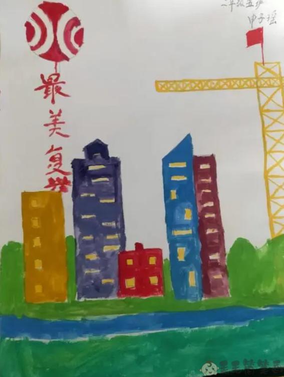 感恩明志逐梦复兴儿童画
