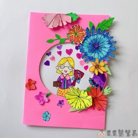 教师节儿童手绘贺卡