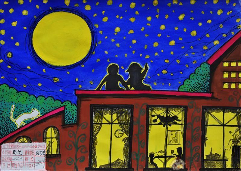 儿童夜景画