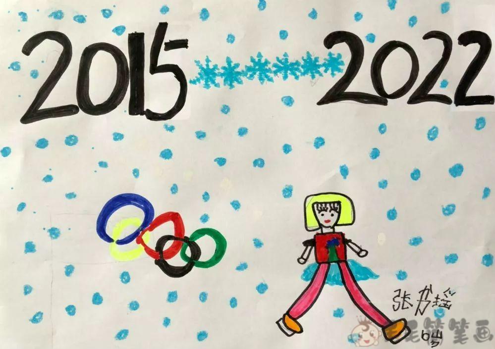 冰雪奥运会画画