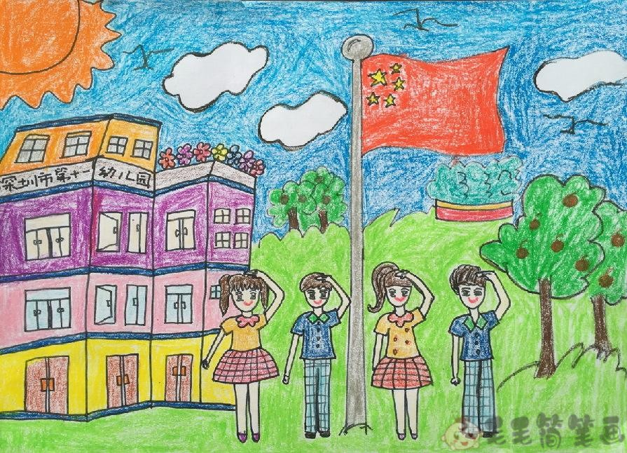 儿童画升国旗