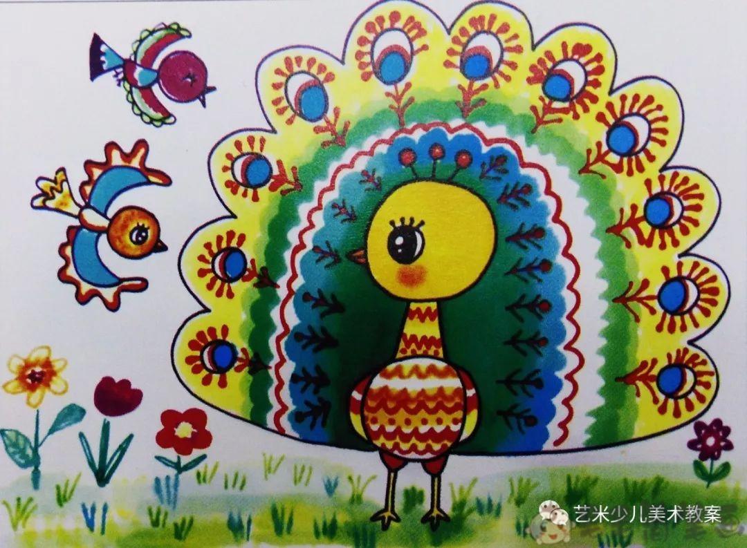 孔雀儿童画
