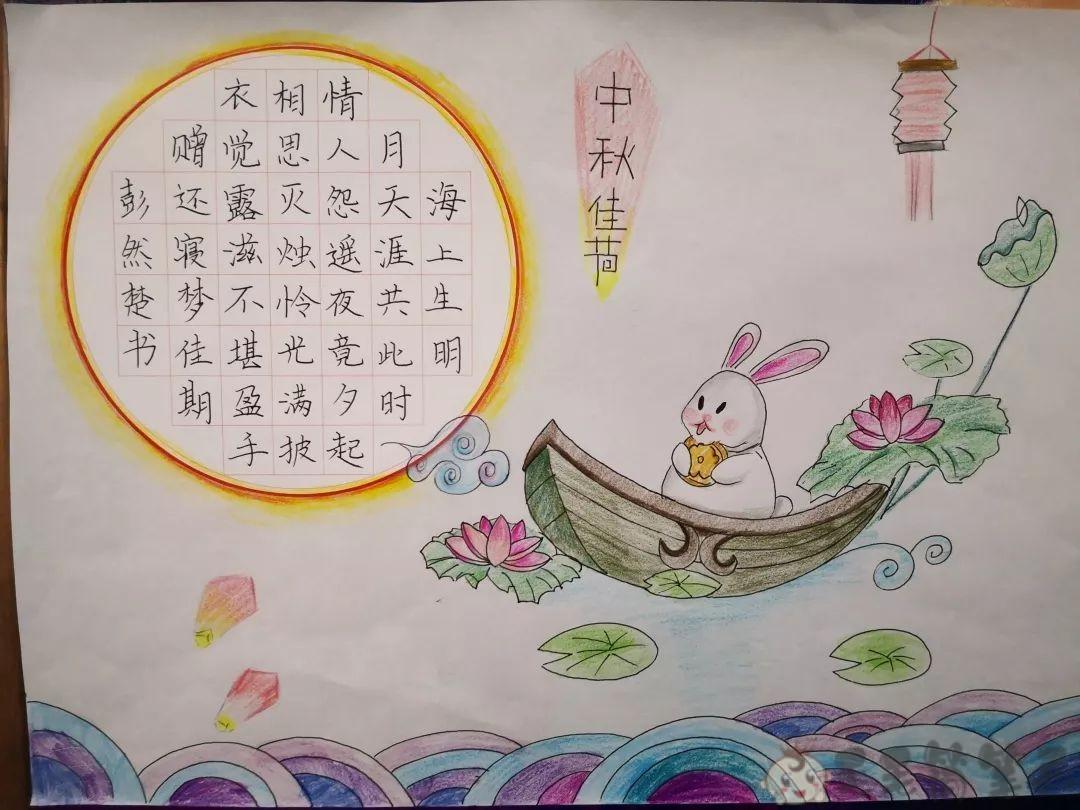 中秋节诗配画图片大全