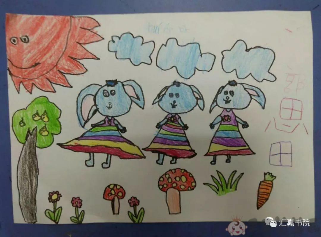 二年级美术画图片