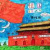 小学生国庆节儿童画图片