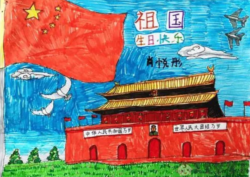 小学生国庆节儿童画