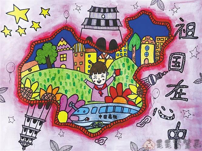祖国在我心中儿童绘画