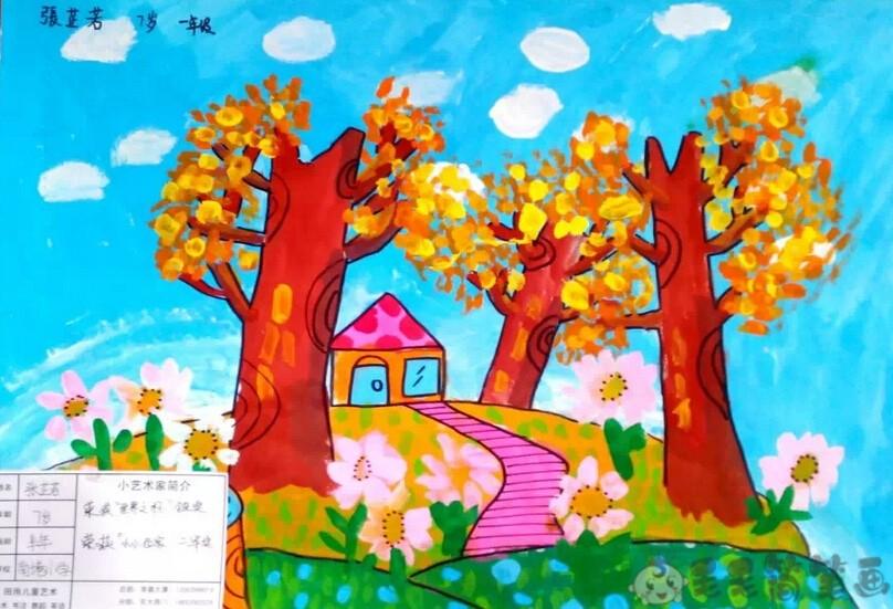 秋天景色儿童画图片