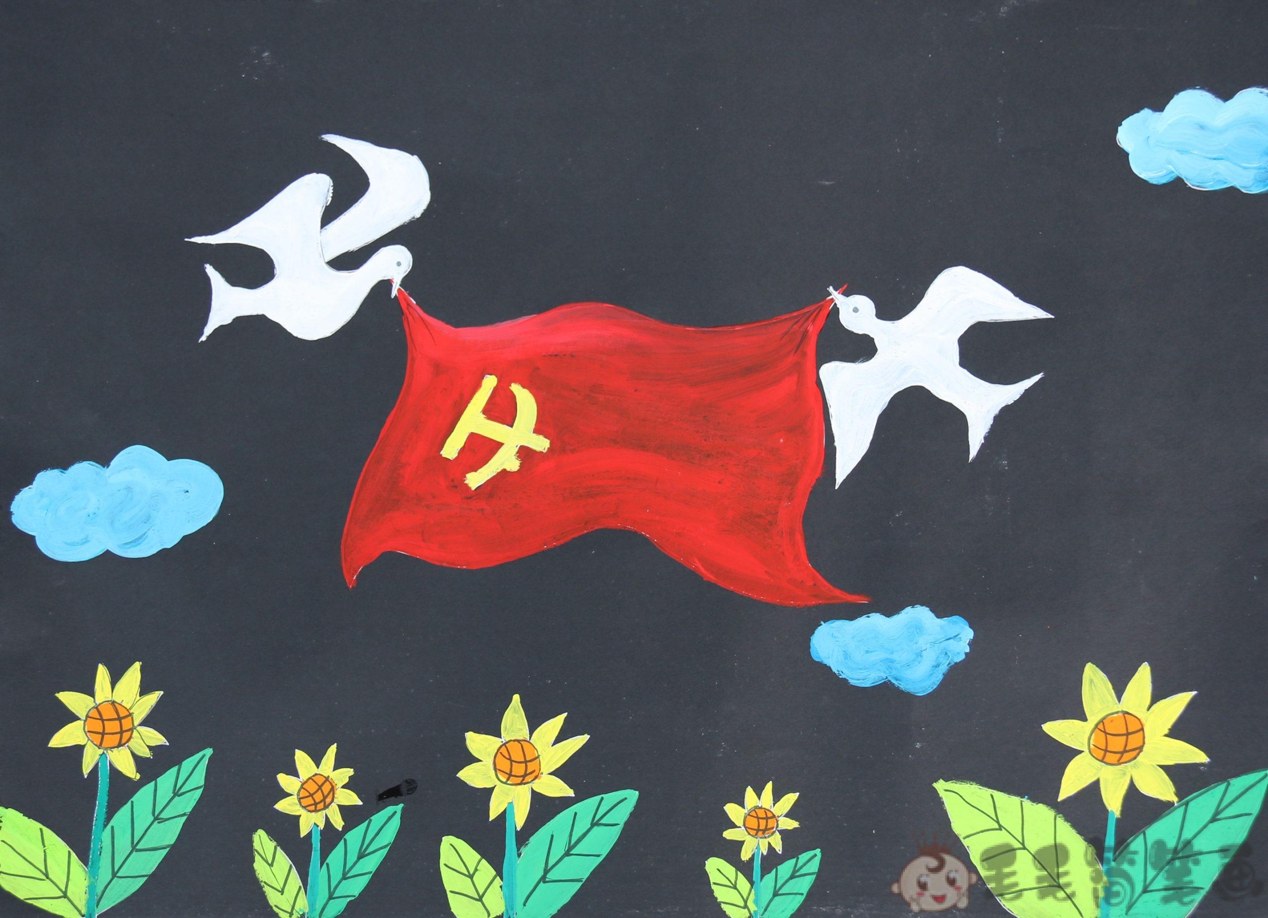 儿童画画图片童心向党