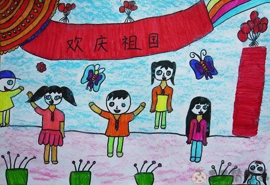 祖国的生日幼儿绘画