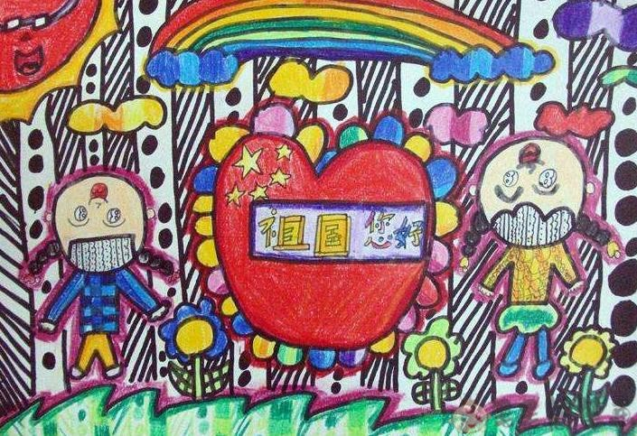 国庆节幼儿美术画